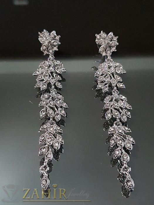 Дамски бижута - Фино изработени дълги 9 см обеци инкрустирани с бели кристали на сребриста основа - O2533