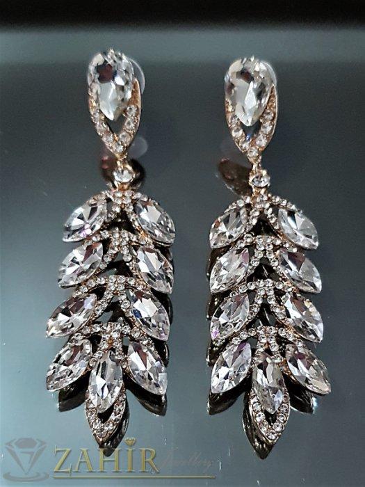 Висококачествени луксозни обеци 8 см с бели кристали и златно покритие на винт - O2534