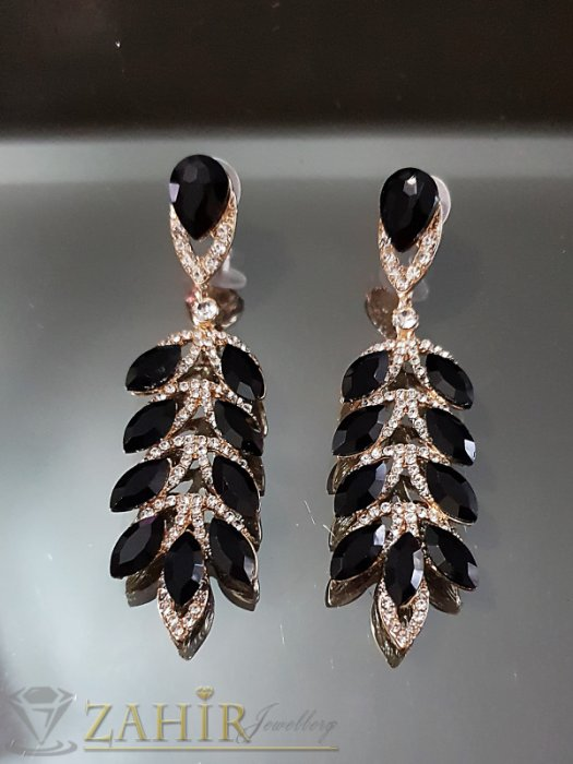 Дамски бижута - Официални обеци 8 см с бели и черни кристали и златно покритие на винт - O2538
