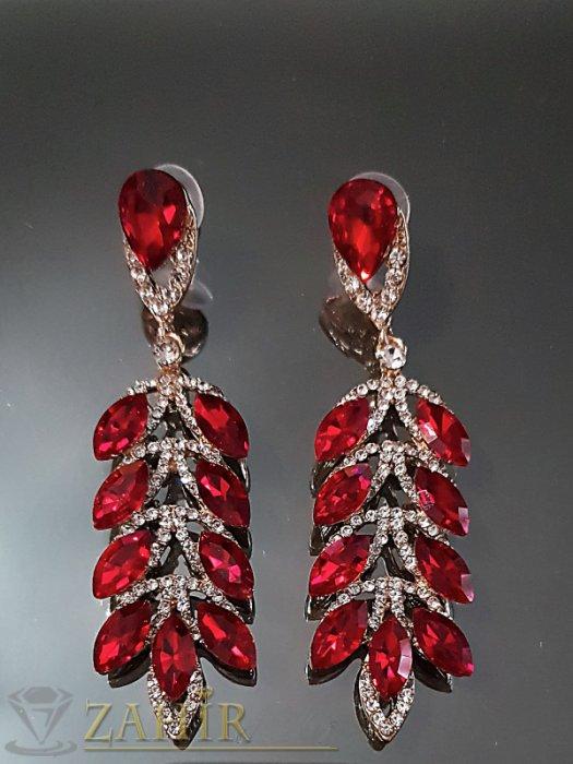 Дамски бижута - Кралско-червени обеци 8 см с бели и червени кристали и златно покритие на винт - O2539