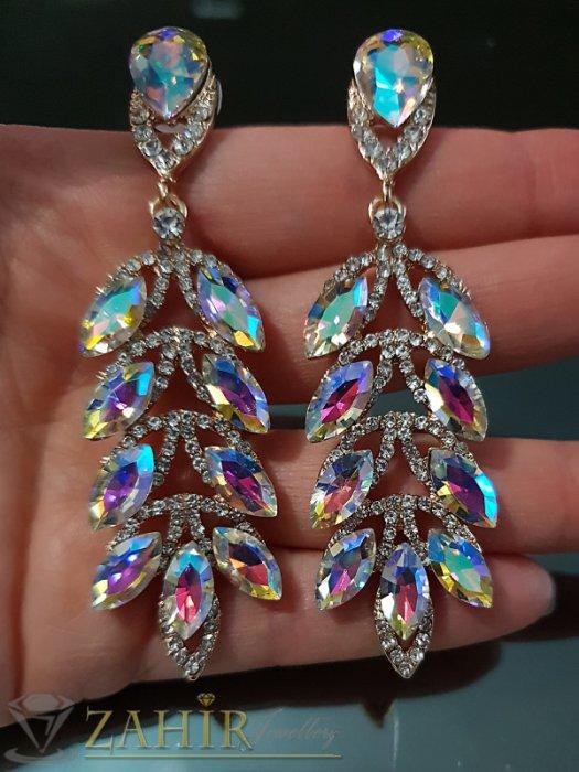 Дамски бижута - Блестящи обеци 8 см с хамелеон и бели кристали и златно покритие на винт - O2541