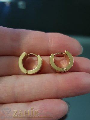 Класически стоманени позлатени халки 1,3 см, английско закопчаване - O2551