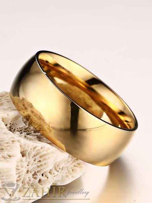 Дамски бижута - Класическа стоманена позлатена халка, подходяща за сватбен ритуал - P1468