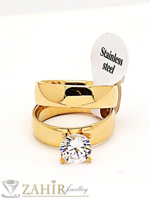 2 броя класически пръстени - халка и годежен с циркон от стомана със златно покритие - P1471