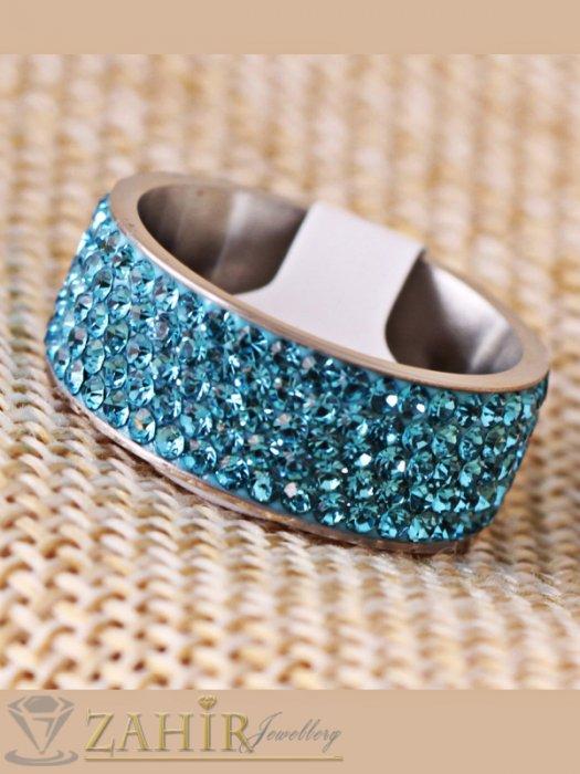Дамски бижута - Стоманена халка инкрустирана с 5 реда сини кристали, изящна изработка - P1472