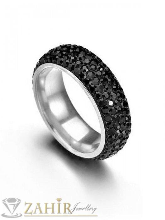 Дамски бижута - Стоманена халка инкрустирана с 5 реда черни кристали, изящна изработка - P1474