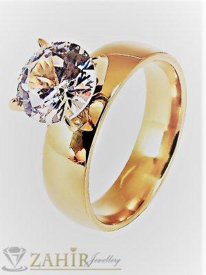Годежен пръстен с голям циркон от стомана със златно покритие - P1476