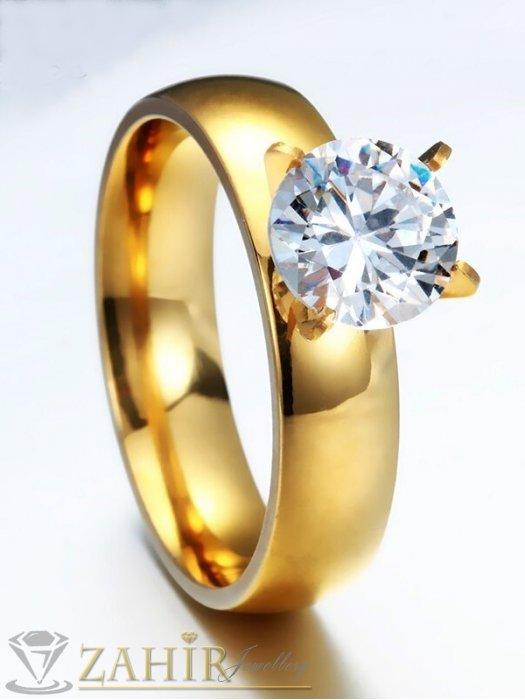 Дамски бижута - Годежен пръстен с голям циркон от стомана със златно покритие - P1476