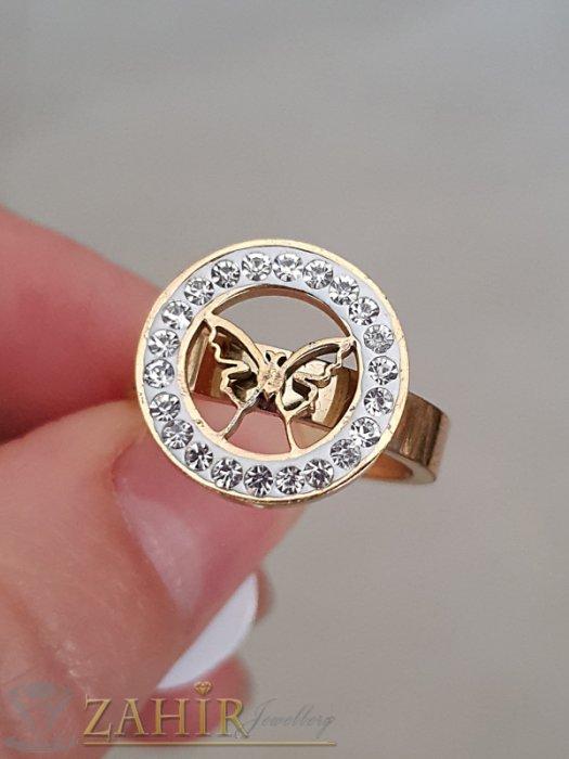 Дамски бижута - Висококачествен стоманен пръстен с кристали и лазерно изрязана пеперуда, златно покритие - P1479