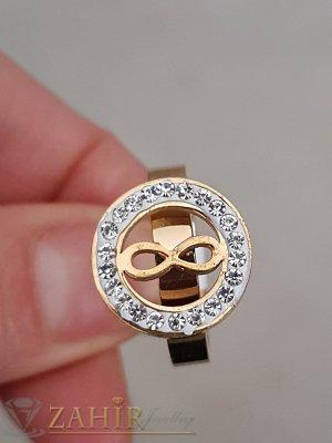Красив стоманен пръстен с кристали и лазерно изрязан елемент безкрайност, златно покритие - P1481