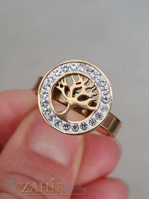 нежен стоманен пръстен с кристали и лазерно изрязано Дърво на живота, златно покритие - P1483