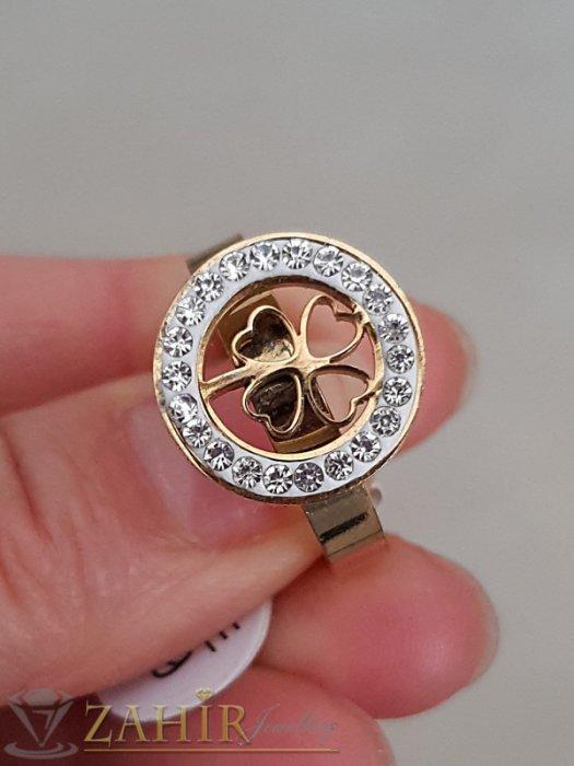Дамски бижута - Висококачествен стоманен пръстен с кристали и лазерно изрязана детелина, златно покритие - P1484