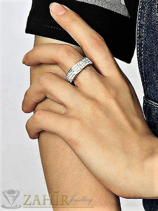 Дамски бижута - Висококачествен стоманен позлатен пръстен тип халка с три реда бели кристали - P1485