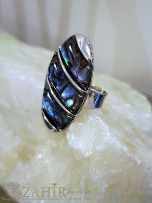 Великолепен пръстен с мексикански седеф, сребърно покритие, регулиращ се размер - P1486