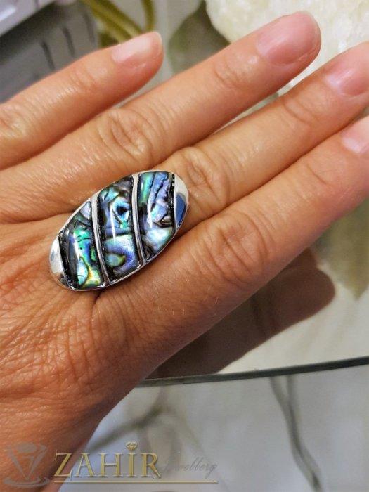 Дамски бижута - Великолепен пръстен с мексикански седеф, сребърно покритие, регулиращ се размер - P1486