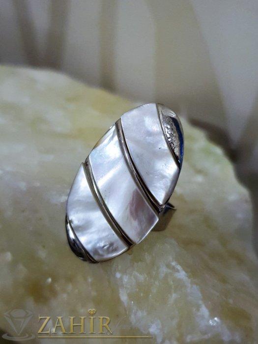 Дамски бижута - Великолепен пръстен с бял седеф, сребърно покритие, регулиращ се размер - P1487