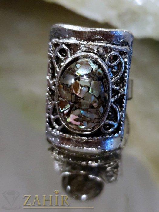 Дамски бижута - Изящно изработен пръстен от мексикански седеф, цинкова сплав, регулиращ се размер - P1491