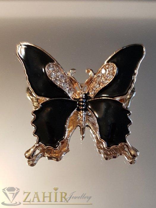 Дамски бижута - Черна емайлирана брошка пеперуда 3 на 4 см с бели кристали и златно покритие - B1128