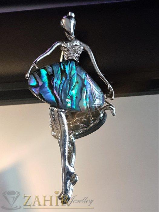 Великолепна брошка или висулка за колие - балерина 8 см, мексикански седеф и бели кристали - B1145