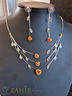Троен комплект с оранжеви рози, колие 40+8 см и обеци 6 см, на винт, сребърно покритие - E1033