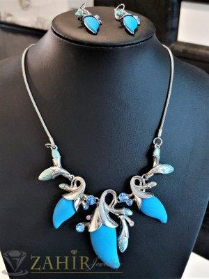 Сини емайлирани висулки цветя на колие 45+8 см и обеци 5 см, цинкова основа - E1038