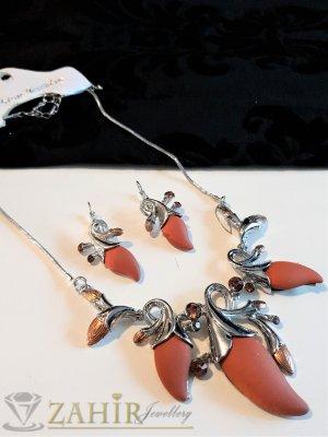 Кафяви емайлирани висулки цветя на колие 45+8 см и обеци 5 см, цинкова основа - E1039