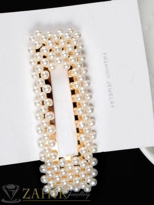 Хит луксозна шнола с нежни перли, дълга 7 см,тик-так закопчаване, златиста - FI1201