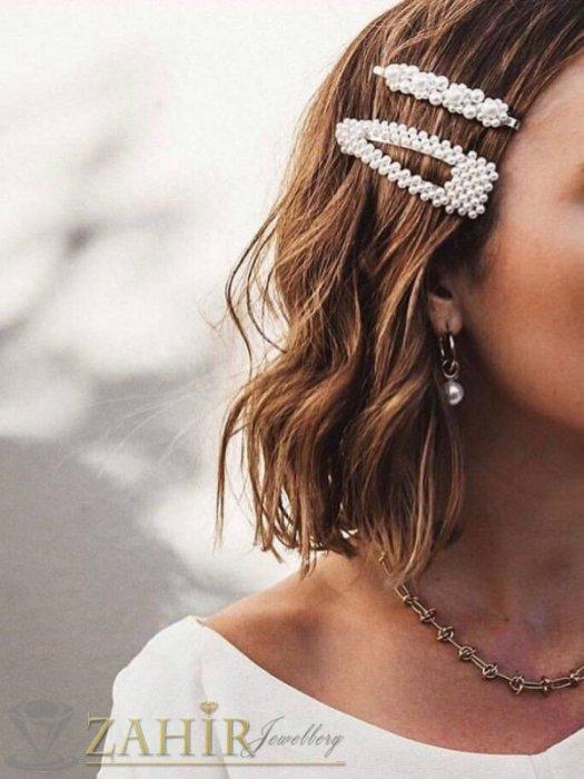 Аксесоари за коса - Хит луксозна шнола с нежни перли, дълга 9 см,тик-так закопчаване, златиста - FI1202