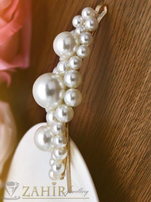 Аксесоари за коса - Хит луксозна фиба с бели перли, дълга 9 см,високо качество, златиста основа - FI1204