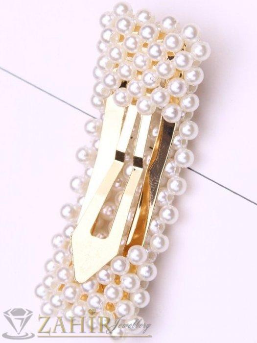 Аксесоари за коса - Хит луксозна шнола с нежни перли, дълга 7 см,тик-так закопчаване, златиста - FI1211