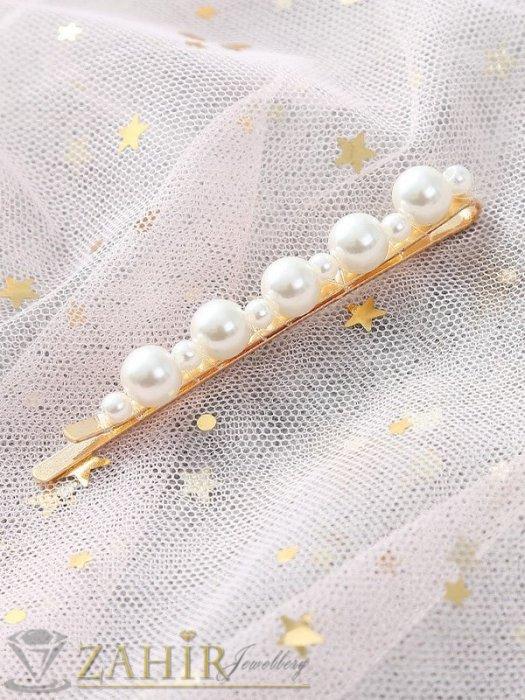 Хит луксозна фиба с големи и малки перли, дълга 8 см, златиста основа - FI1216