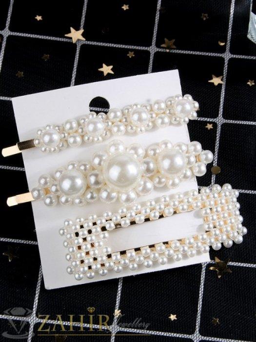 Сет от 3 перлени фиби и шнола , дълги 7 и 8 см, високо качество, златиста основа - FI1221