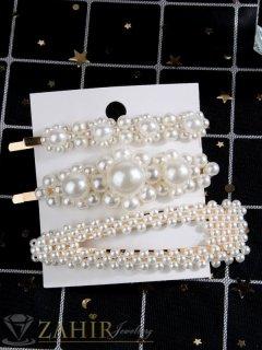 Сет от 3 перлени фиби и шнола , дълги 7 и 8 см, високо качество, златиста основа - FI1222