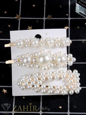 Сет от 3 перлени фиби и шнола , дълги 7 и 8 см, високо качество, златиста основа - FI1223