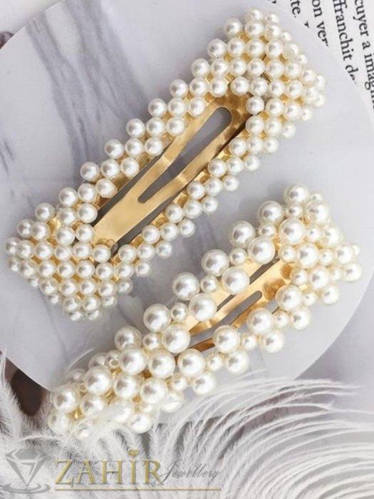 Аксесоари за коса - Сет от 2 перлени шноли , дълги 7,5 см, високо качество, златиста основа - FI1224