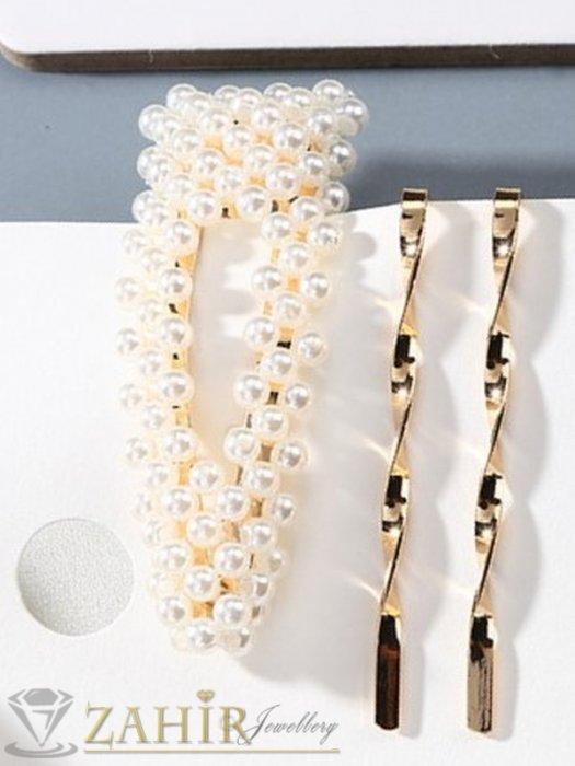 Сет от 3 перлени фиби и шнола , дълги 7 и 8 см, високо качество, златиста основа - FI1229
