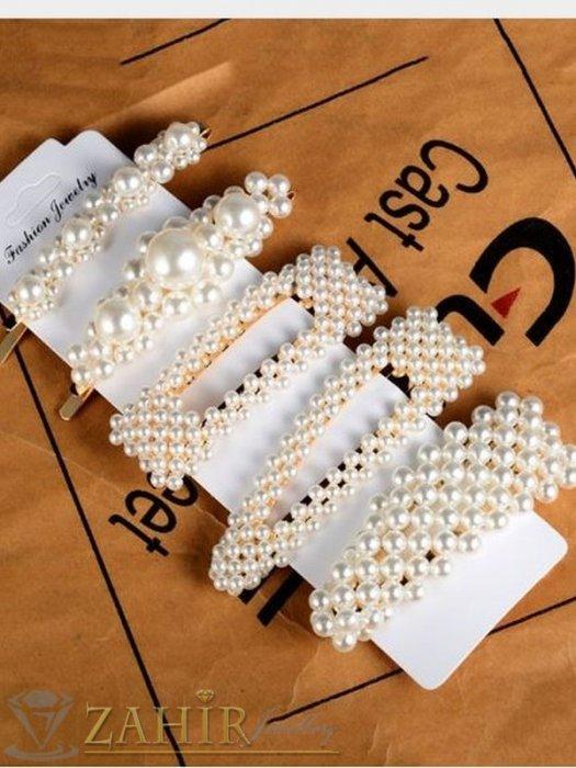 Аксесоари за коса - Сет от 5 перлени фиби и шнола , дълги 7 и 8 см, високо качество, златиста основа - FI1231