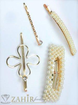 Изящен сет от 4 фиби и перлени шноли, дълги 7 и 8 см, златиста основа - FI1234