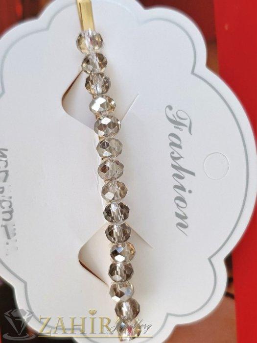 Аксесоари за коса - Високо качество метална позлатена фиба 9 см със сребристосиви фасетирани кристали - FI1236