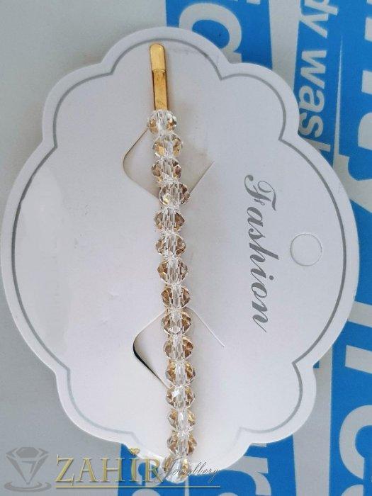 Аксесоари за коса - Високо качество метална позлатена фиба 9 см с прозрачнобели фасетирани кристали - FI1237