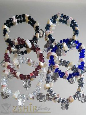 Цветни кристални гривни със седеф, сърце, детелина и пеперуда, ластични, 6 цвята - G2028