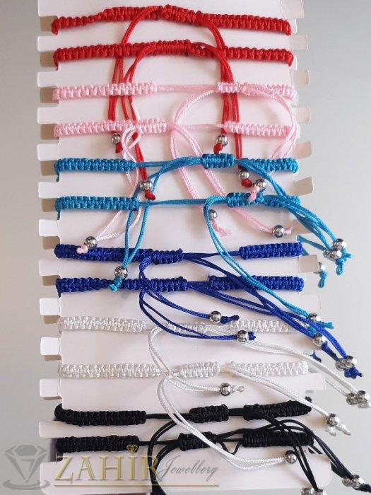 Дамски бижута - Кристална гривна в 6 цвята с кръст , регулираща се макраме изработка - G2035
