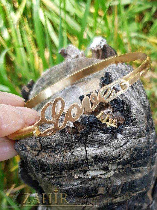 Дамски бижута - Романтична стоманена бенгъл гривна с надпис Love, диаметър 6,5 см, златно покритие - G2040