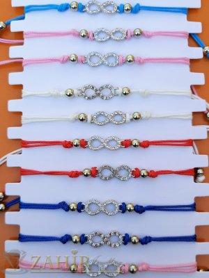 Нежен кристален елемент безкрайност на гривна в 6 различни цвята, регулираща се - G2046