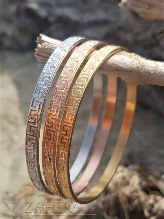 Дамски бижута - 3 бр. твърди гривни от стомана в 3 разцветки римски гравирани детайли , диаметър 7 см, за по-едри ръце - G2056