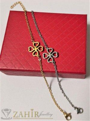 Четирилистна детелина  в сребристо или златно на гривна за ръка от стомана, регулируема дължина - G2058