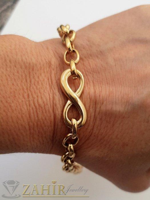 Дамски бижута - Най-желаната стоманена верижка гривна с елемент безкрайност, 4 дължини, широка 0,7 см, позлатени звена - G2067