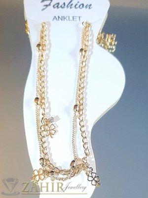 Красива двойна златиста гривна за глезен с 2 верижки и детелини, дълга 20+5 см - GK1087