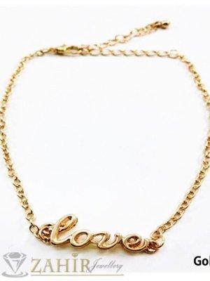 Романтична позлатена гривна за глезен с надпис LOVE, Дълга 21+5 см- GK1100