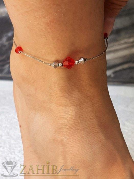 Елегантна стоманена гривна за крак с 3 червени кристала, регулира се до 26 см дължина - GK1104